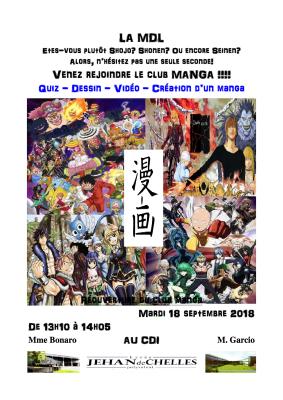A4 club manga